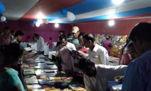 2nd-Chintamani-Book-Fair-Organised-in-Assam